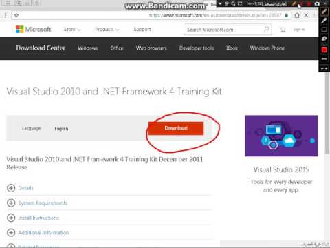 How to download visual studio 2010?