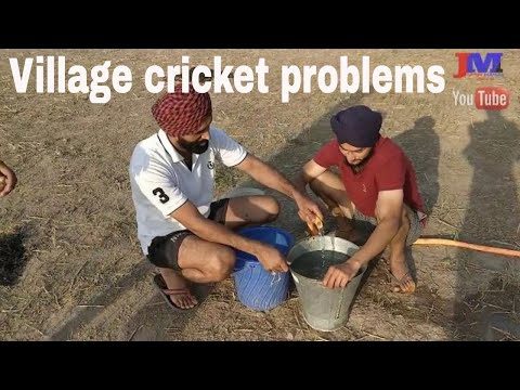 Village cricket problems # 3  punjab cricket | Cosco Cricket Punjab