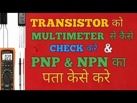 How to check transister using multimeter and identify npn or pnp transister