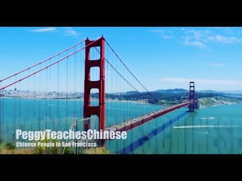 Intermediate Chinese - Chinese People in San Francisco