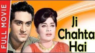 JI CHAHTA HAI - Joy Mukherjee, Rajshree