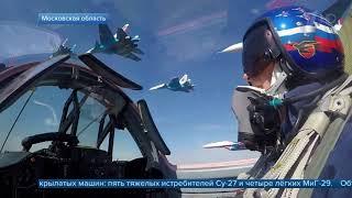 В подмосковной Кубинке состоялось авиашоу, посвященное 80 летию Центра показа авиационной техники