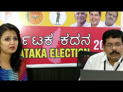 Karnataka Assembly Election Results 2018: BJP is leads, Congress in TROUBLE | Oneindia News