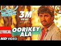 Majnu Songs Oorikey Ala Lyrical Video Nani Anu Immanuel Gopi Sunder mp3