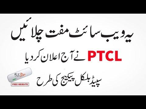 FREE Website on PTCL 3G Evo Wingle   Best 4 You
