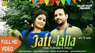 Veer Baljinder ll Miss Simran ll Jatt Te Lalla ll (Full Video) Anand Music II New Punjabi Song 2017