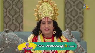Life Is Beautiful | Promo | 16th August 2019 | ETV Plus