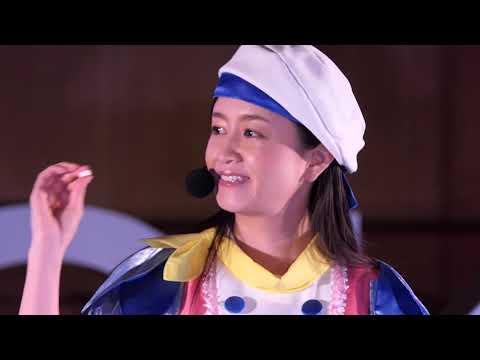 Nendo and Being a Weirdo | Hitomi Okada | TEDxGKA