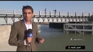 Iran made Cellular Dam on Bahmanshir river, Khorramshahr county سد سلولي رودخانه بهمنشير خرمشهر