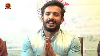 Idi Maa Prema Katha Movie Press Meet - Ravi, Meghana Lokesh