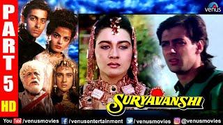 Suryavanshi Part 5 | Hindi Movies 2020 | Salman Khan | Sheeba | Amrita Singh | Hindi Full Movie