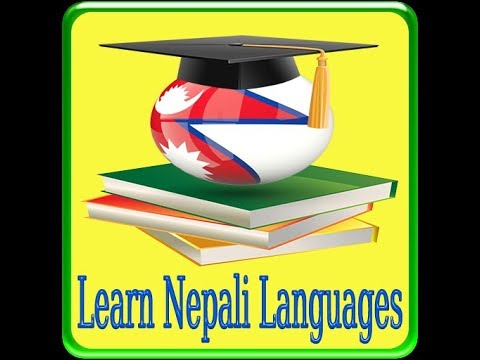 Learn Basic Nepali Language 10 | Words and Pharases