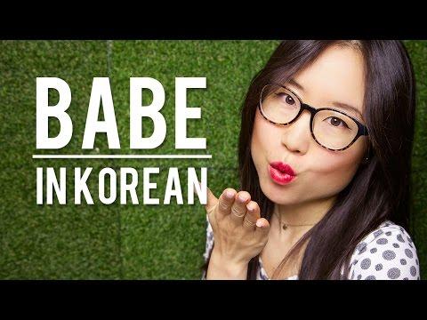BABE & HONEY in Korean (KWOW #206)