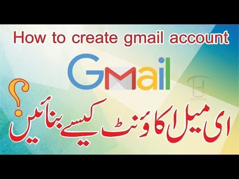 how to create gmail account,email id google ID hindi/urdu