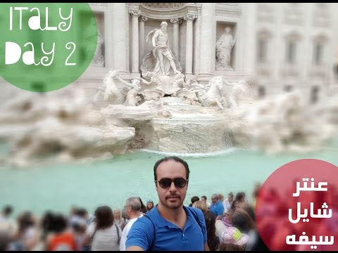 Xxx Mp4 Italy Day 02 عنتر شايل سيفه 3gp Sex