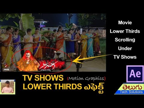 After Effects Lower Thirds Scrolling under TV Shows | AfterEffects motion graphics Tutorial | Telugu