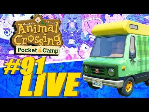 I will fail?! Animal Crossing: Pocket Camp Live Stream
