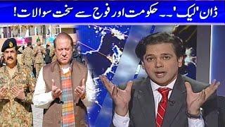 @ Q Ahmed Qureshi | Dawn News  Leaks | 9 October 2016 | Talk Show