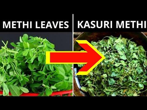 Kasuri Methi I Kasoori Methi I How to Make Kasuri Methi at Home