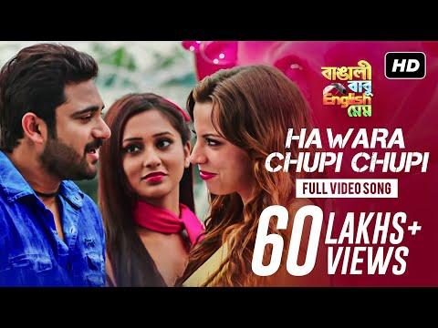 Xxx Mp4 Hawara Chupi Chupi Bangali Babu English Mem Soham Mimi Ravi Kinnagi SVF 3gp Sex