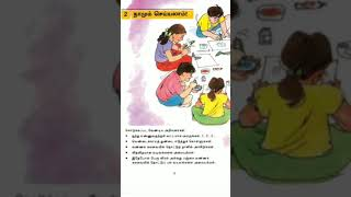 Download My 1 class book Video