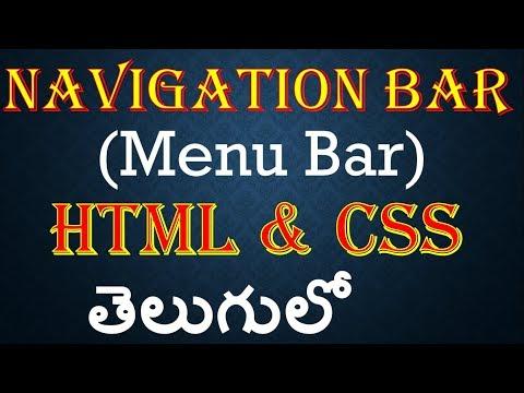 Navigation (Menu) bar in HTML and CSS in Telugu || Kotha Abhishek