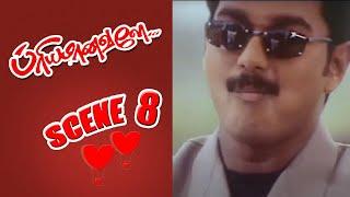 Priyamaanavale   Tamil Movie   Scene 8   Vijay   Simran   S A Rajkumar