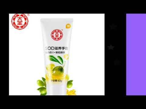 body lotion, sun lotion, sun protection