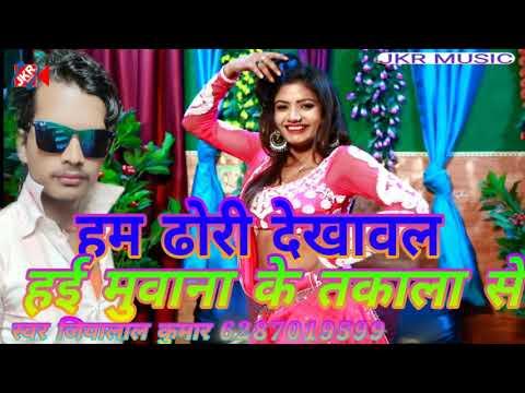 Xxx Mp4 हम जोबना देखावल छोर देनी हई बरतिया के तकल्से 3x Xxxxxxxxxxx Hot Sexy Bhojpuri Video 3gp Sex