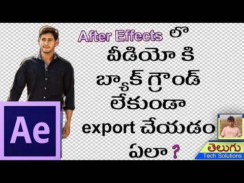 After Effects | How to export a video in after effects without a background | export settings ae!!!