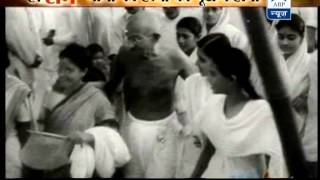Hey Ram! The story of Mahatma Gandhi's assassination
