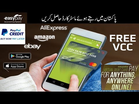 How to get a FREE Master Card - Debit card Hindi | PayPal | Amazon | Ebay | VCC