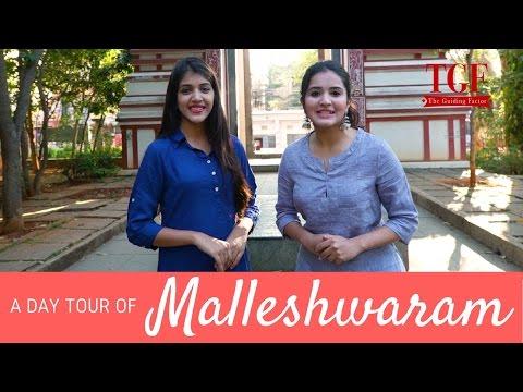 Malleshwaram | A Day Tour in Malleshwaram | Explore Bangalore I Karnataka karnataka