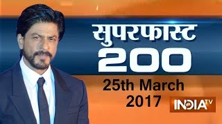 Superfast 200 | 25th March, 2017 ( Part 2 )