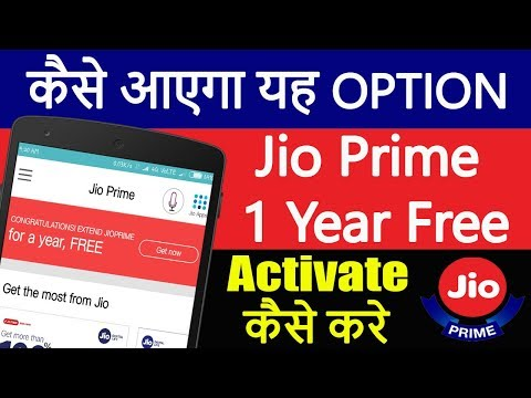 How to Extend Jio Prime 2019 | Now get 1 Year free Jio Prime | Prime Extend Option Show नही हो रहा