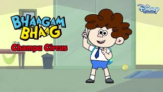 Bhaagam Bhaag Episode 1 - Funny Hindi Cartoon For Kids - Disney India