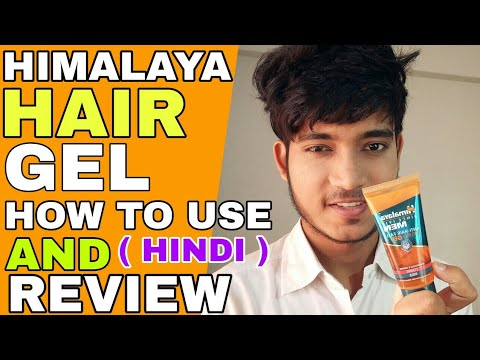 How To Use Himalaya Hair Gel | Hindi | Himalaya Anti Hairfall Hair Styling Gel Review