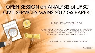 Analysis of UPSC Civil Services Mains 2017 GS Paper I