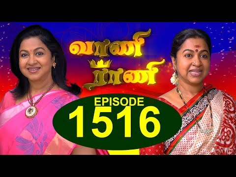 Xxx Mp4 வாணி ராணி VAANI RANI Episode 1516 14 03 2018 3gp Sex