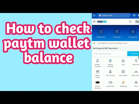 Paytm balance: how to check debit credit