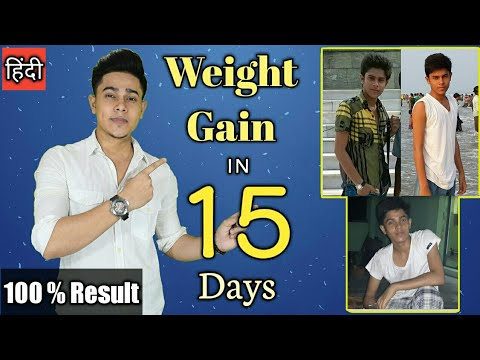 Gain Weight in 15 Days ( Men & Women ) Naturally in हिंदी | Full Diet plan and Exercise