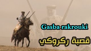 VIDEO GASBA RAKROUKI