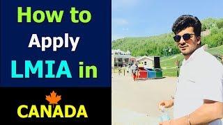 How to apply LMIA in Canada || Kataria TV ||