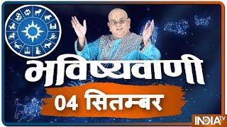 Today's Horoscope, Daily Astrology, Zodiac Sign for Wednesday, September 4, 2019