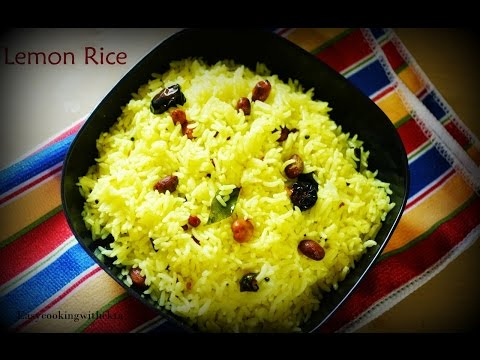 How To Cook Lemon Rice/ नींबू चावल by Easycookingwithekta