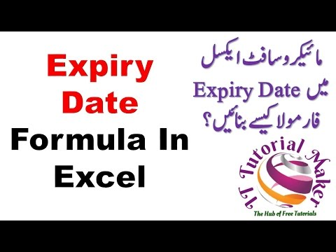 Expiry Date Formula in Excel by IT Tutorial Maker