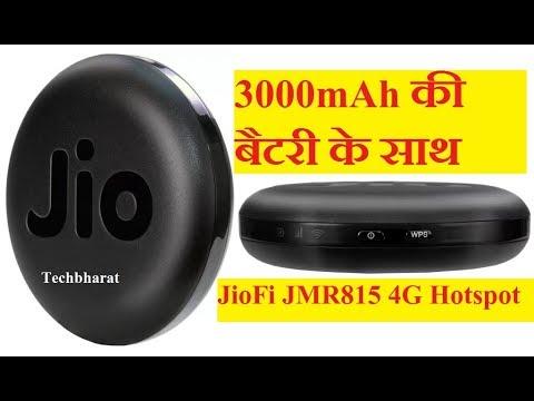 New JioFi 4G Hotspot with 3000 mAh Battery for Rs. 999 (Hindi)