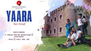 Yaara | Full Video Song Mamta Sharma | Manjul Khattar | Arishfa Khan | Bad Ash | New Hindi Song 2019