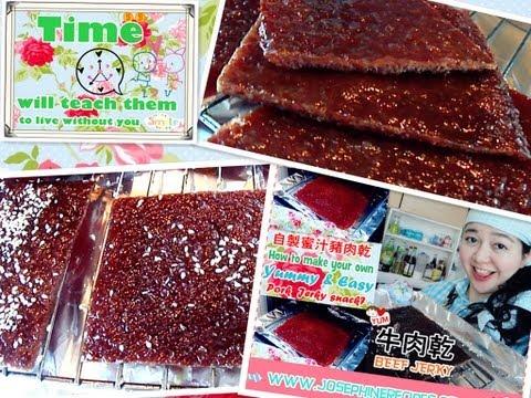 Homemade Chinese Pork   Beef Jerky 自製豬肉乾   牛肉乾 Bak Kwa - JosephineRecipes.co.uk