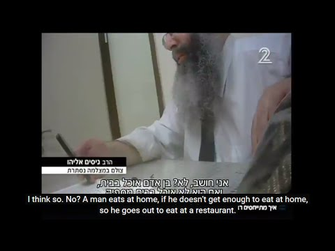 Xxx Mp4 Shocking Rabbi Blames Mother For Incest Committed By Her Husband 3gp Sex